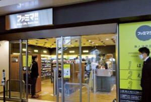 ファミリーマートがTOUCH TO GOとの業務提携のもと出店した無人決済店舗