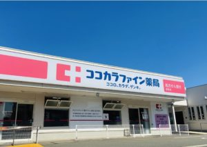 ココカラファイン奈多店