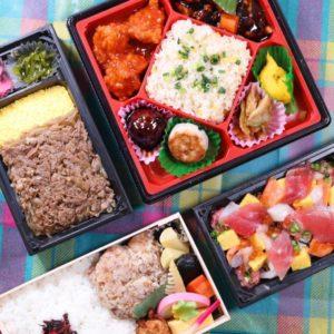 三越伊勢丹の宅配サービスで取り扱う弁当と惣菜