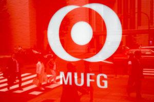 三菱UFJ銀行のロゴ