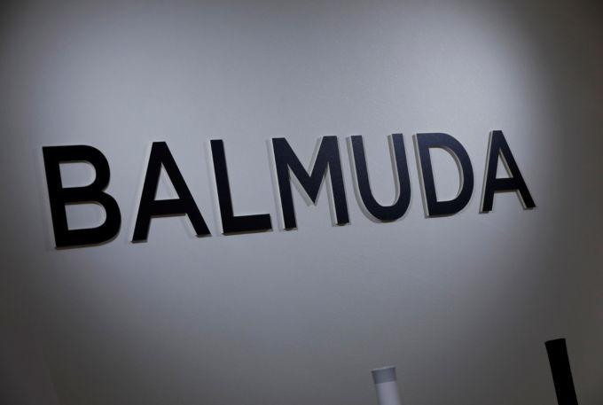 バルミューダのロゴ