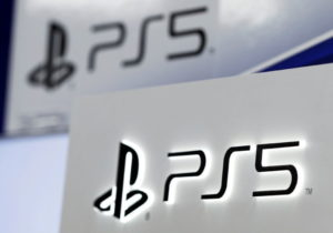 ソニー、プレイステーション(PS)5のロゴ