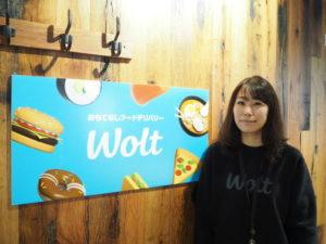 ウォルト日本法人東日本事業部マネジャーの安井晴菜氏
