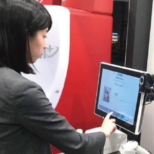 セブン-イレブンの本社近くの「セブン-イレブン麹町駅前店」でNECの技術を活用した顔認証決済の実証実験