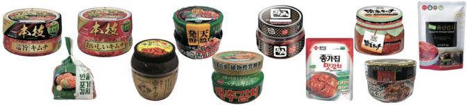 国内で購入可能な『キムチくんマーク』がついている韓国産キムチ例