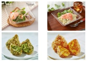 ローソンのサラダ中心の小容量惣菜シリーズ「ローソンデリ」