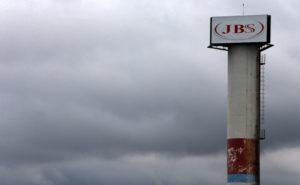 JBSのロゴ