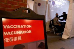 米のコロナワクチン接種会場