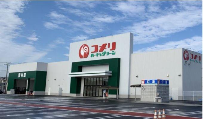 「コメリハード&グリーン新ひだか店」の完成イメージ