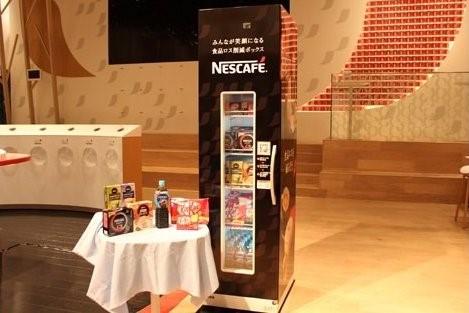 ネスレの賞味期限が近づいた商品を販売する無人販売機
