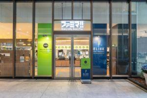 店内にシェアオフィスをオープンさせた「東京ガーデンテラス紀尾井町」にある「ファミマ!!」