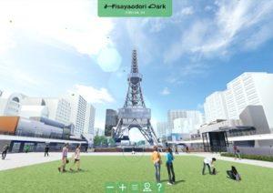 久屋大通公園と園内の商業施設をバーチャル空間に再現した画像