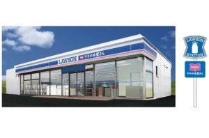 ローソンの書店併設型新ブランド「LAWSONマチの本屋さん」「ローソン狭山南入曽店」完成イメージ