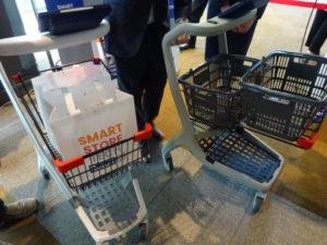「スマートショッピングカート」の2種類の新モデル