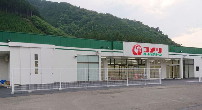コメリハード&グリーン青梅柚木店の外観