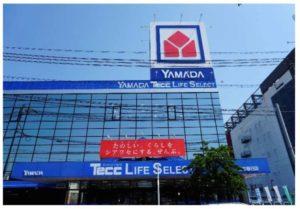ヤマダデンキの新コンセプト総合型店舗1号店「Tecc LIFE SELECT 熊本」