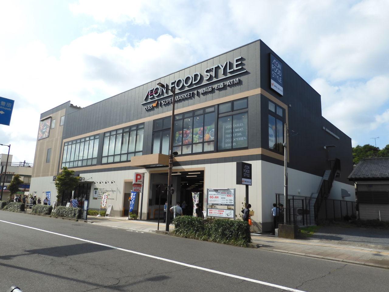 イオンフードスタイル日野駅前店