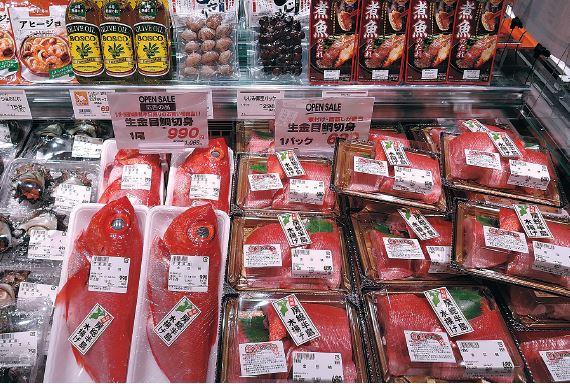 マルエツ船橋三山店の鮮魚コーナー