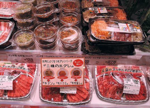 イトーヨーカドー新田店の焼き肉コーナー