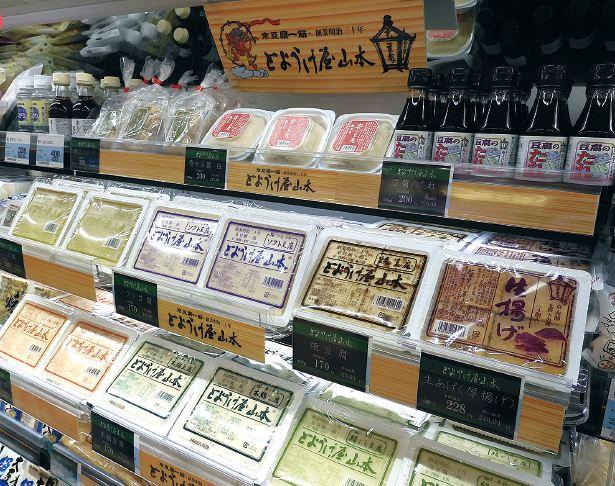 イオンフードスタイル茨木太田店の地場名店の豆腐をコーナー