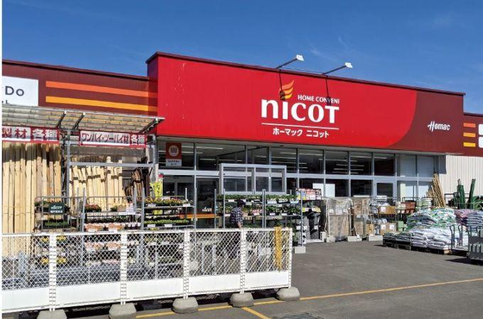 ニコットの外観