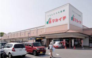 マルイチ光寺店