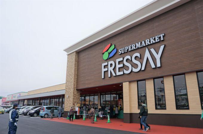 首都圏により近いエリアで店舗展開するフレッセイは、原信・ナルスよりも業績が伸長した。写真は21年3月にオープンした最新店「フレッセイ足利南店」(栃木県足利市)