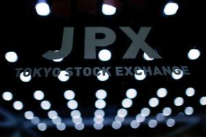 東京証券取引所のロゴ