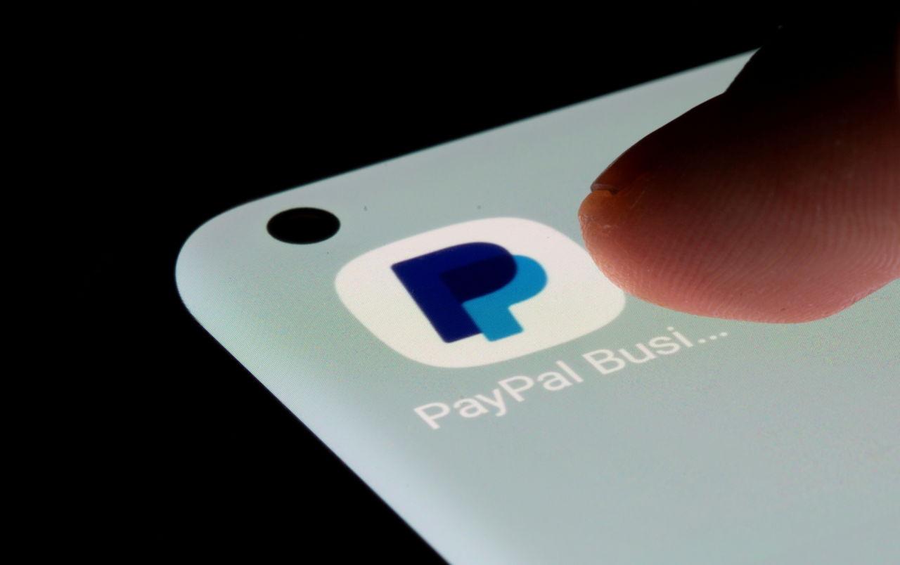携帯アプリに表示されたペイパルのロゴ