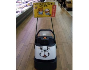 ダイエーが導入する除菌掃除用ロボット