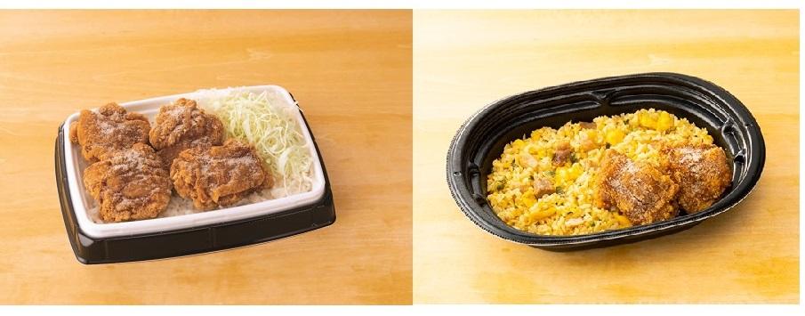 ローソン「鶏の唐揚げ重」と「ネギ油香る鶏から入りチャーハン」