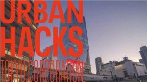 東急グループの「街づくりDX」の新組織「Urban Hacks」