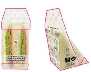 セブンイレブンのサンドイッチの新しい包装