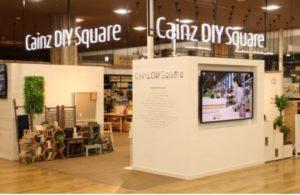 カインズの「DIY Square」