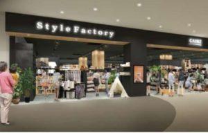 「Style Factory ららぽーと立川立飛店」完成イメージ