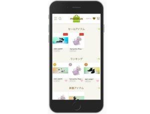 名古屋市にある大型SC「mozo(モゾ)ワンダーシティ」の店頭在庫を販売するECサイト「モゾプラス(mozoPLUS)」
