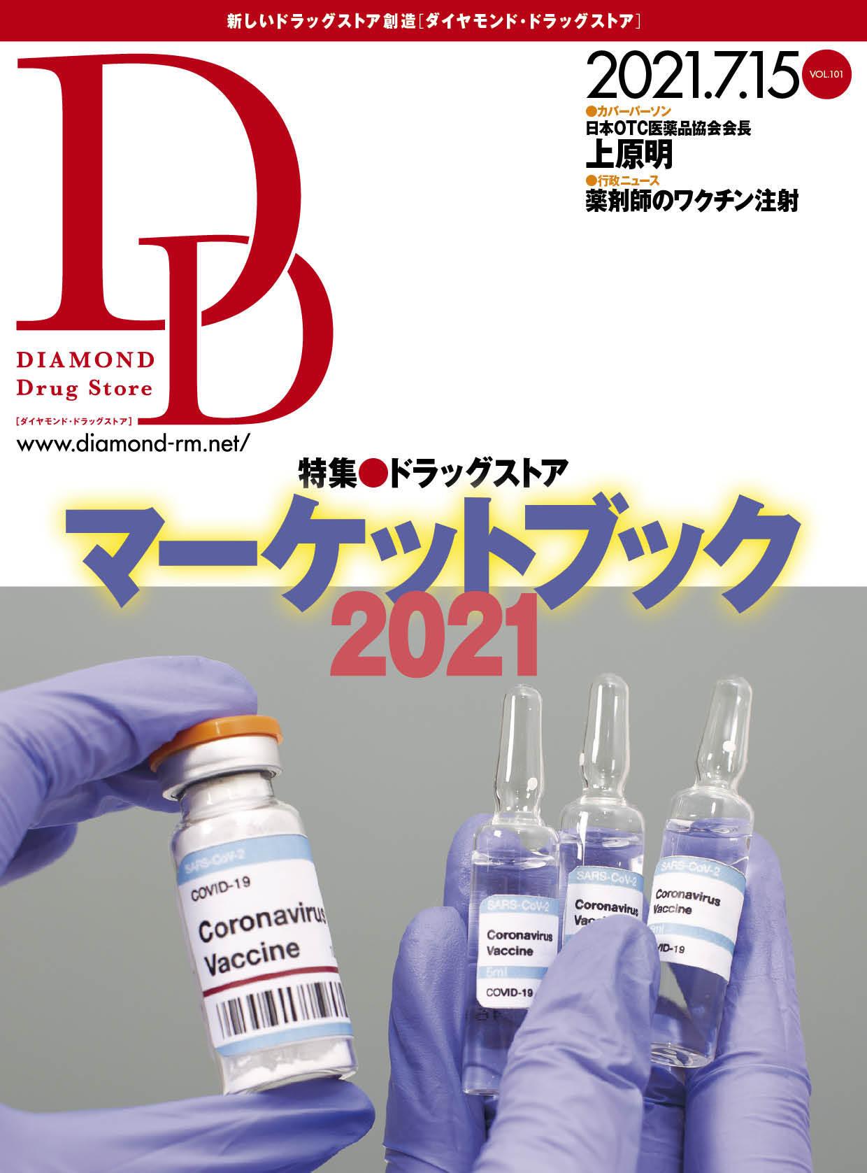 DD7.15表紙