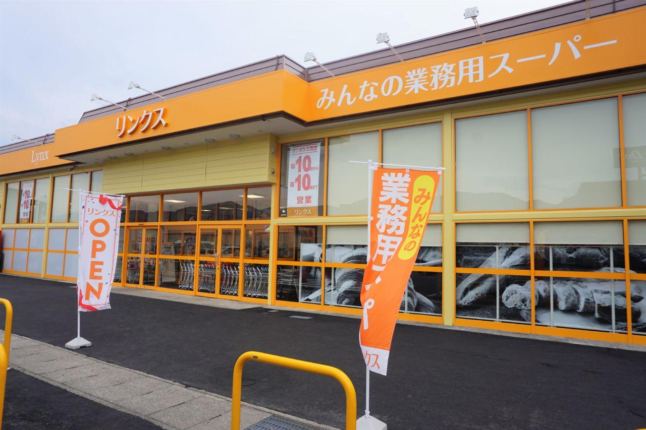 福島県会津若松市にオープンした1号店「「みんなの業務用スーパーリンクス年貢店」