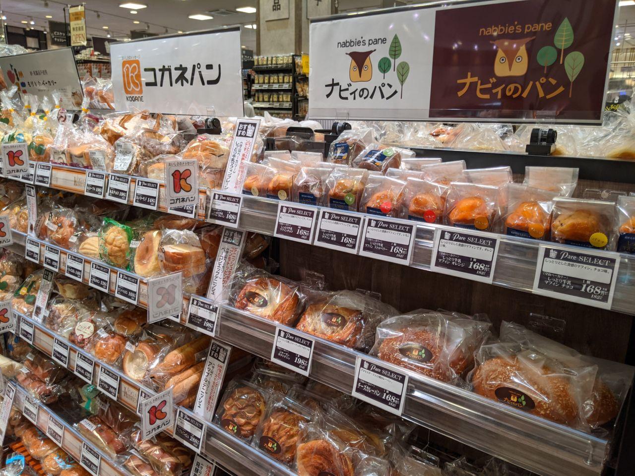 ホールセールのパン売場も他のSMとは一線を画す