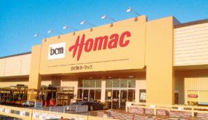DCMホーマックの外観