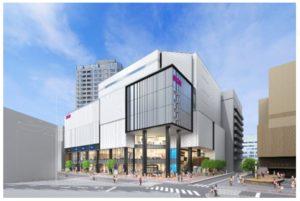 イオンモールが「ダイエー横浜西口店」跡地に商業施設と集合住宅の複合施設を開発する(完成イメージ)