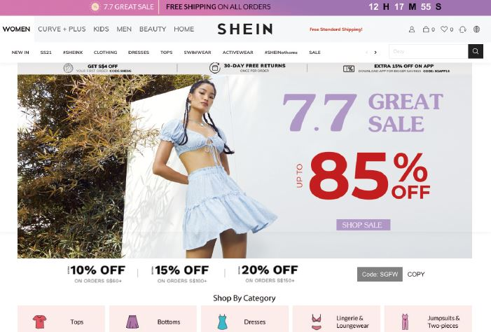 D2Cファストファッションブランドのシェインのサイト