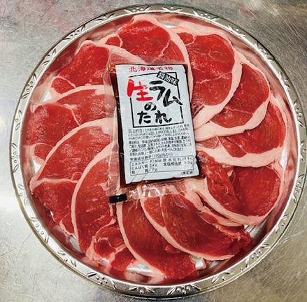 ライフで販売されているラム肉