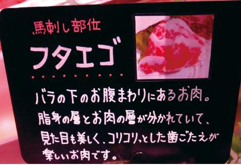ライフの精肉売場のPOP