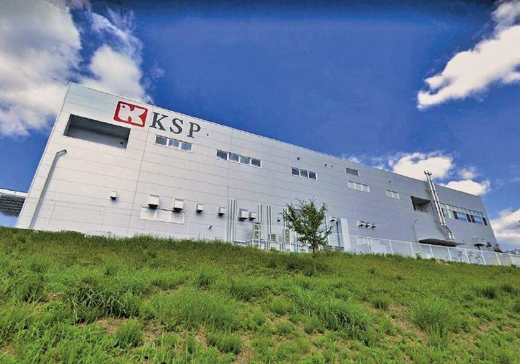 関西スーパーPC「神戸赤松台センター」の1階にある炊飯・米飯製品を製造する「神戸セントラルキッチン」