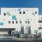 中設エンジが設計・施工したサミット川崎塩浜プロセスセンター