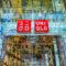 ファーストリテイリングが世界一になる頃には、日本のアパレル企業は約半分になり、余剰生産問題も解決されている(bee32/istock)