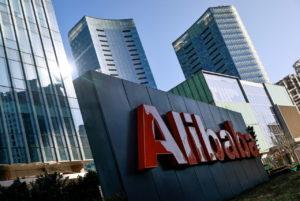 北京のアリババ施設