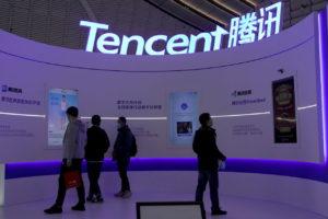 ワールド・インターネット・カンファレンス(WIC)でのテンセントのブース