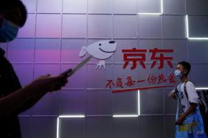 JDドットコムのロゴ